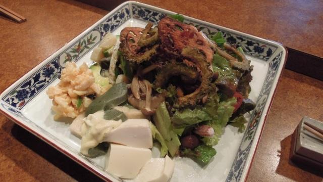 surprise salad